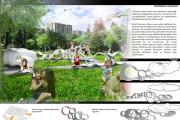 """Cemer """"Yeni Nesil Oyuncaklar"""" Ulusal Tasarım Yarışması, Park Oyuncakları Kazanan Projeler"""