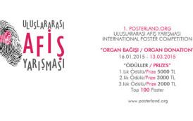 1. Posterland.org Afiş Tasarım Yarışması   Organ Bağışı Sonuçlandı