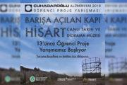 Çuhadaroğlu Alüminyum 2016 Öğrenci Proje Yarışması