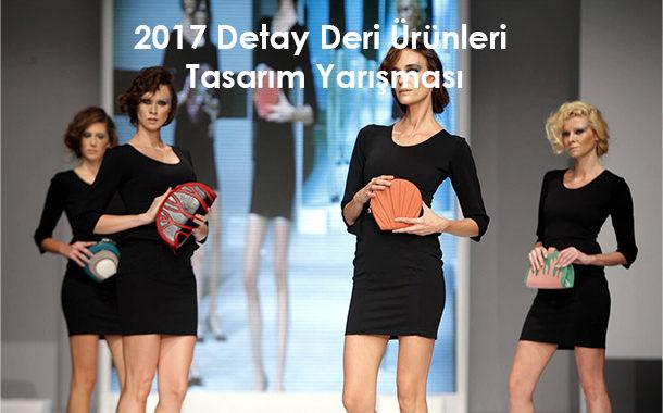 2017 Detay Deri Ürünleri Tasarım Yarışması