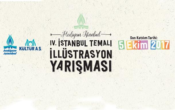 4. Hediyem İstanbul illüstrasyon Yarışması