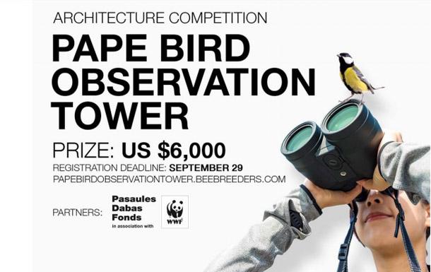 Pape Kuş Gözlem Kulesi Uluslararası Mimarlık Yarışması ( International Architecture Competition Pape Bird Observation Tower )