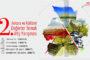 2. Ankara ve Kültürel Değerler Temalı Afiş Yarışmasında Kazananlar Belli Oldu