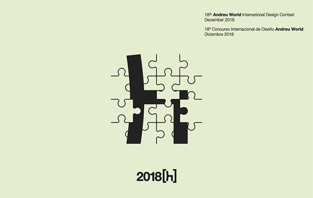 18. Andreu World Uluslararası Tasarım Yarışması