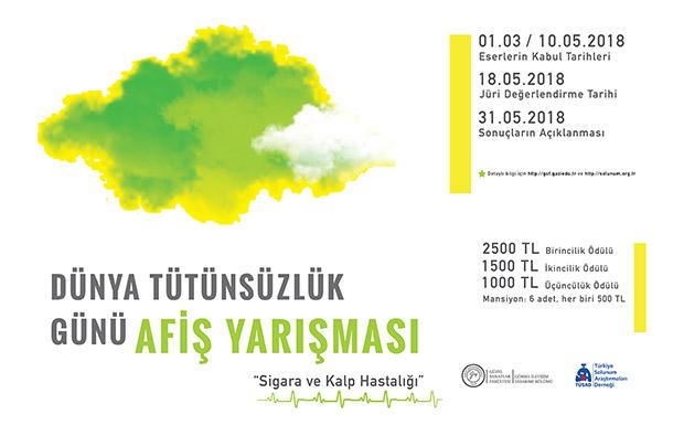 "31 Mayıs 2018 ""Dünya Tütünsüzlük Günü"" Afiş Yarışması"