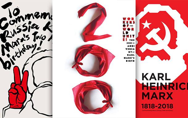 Rusya Tasarımcılar Birliği'nden Marx'ın Doğumunun 200. Yılında Mahmut Soyer'e Ödül
