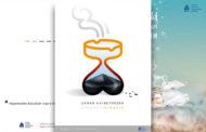 31 Mayıs Dünya Tütünsüzlük Günü Afiş Yarışması Sonuçlandı