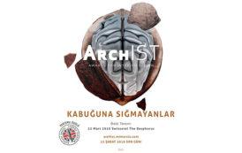 ArchIST Awards For Interior Design 2019