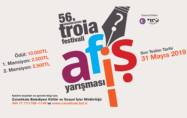 56. Uluslararası Troia Festivali Afiş Yarışması