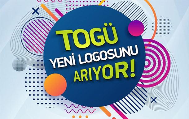 Tokat Gaziosmanpaşa Üniversitesi Logo Tasarım Yarışması
