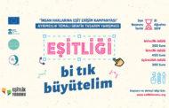 İnsan Haklarına Eşit Erişim Kampanyası Grafik Tasarım Yarışması