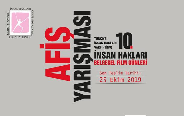 10. İnsan Hakları Belgesel Film Günleri Afiş Yarışması