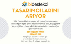 BiDestekOl Platformu – 2020 Yılbaşı Tebrik Kartı Tasarım Yarışması