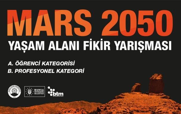 Mars 2050: Yaşam Alanı Fikir Yarışması