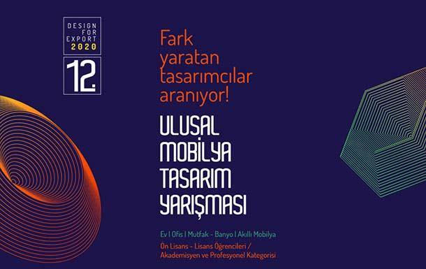 12.Ulusal Mobilya Tasarım Yarışması