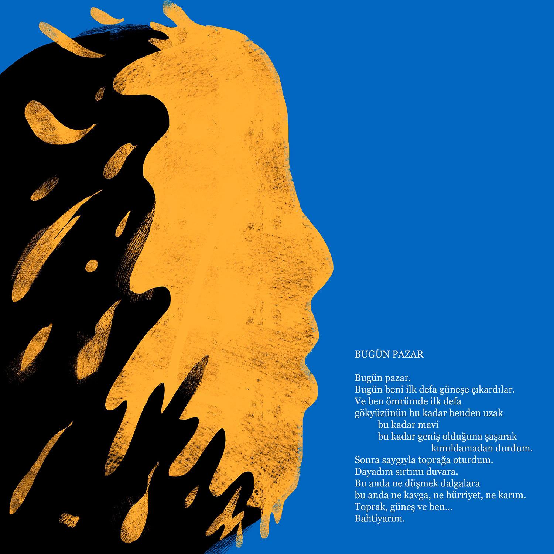 Carilla Karahan - Alıntı yapılan şiirde Nâzım Hikmet'in güneşle olan ilişkisinin klişelerden uzak farklı bir yorumla yansıtılması nedeniyle;